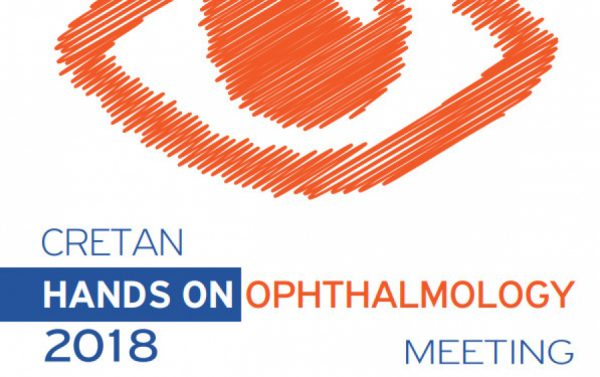 Το Ινστιτούτο Ophthalmica στο 2ο Cretan Hands on Ophthalmology Meeting 2018