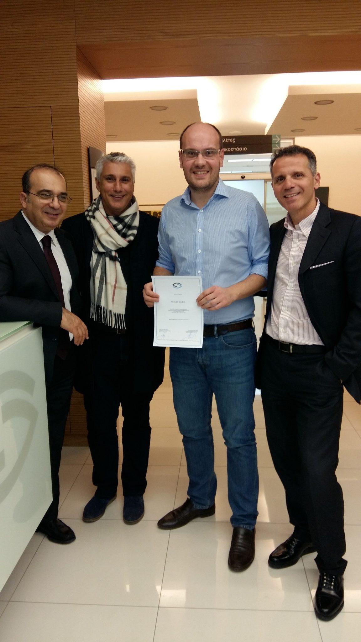 dervenis fellowship certificate1
