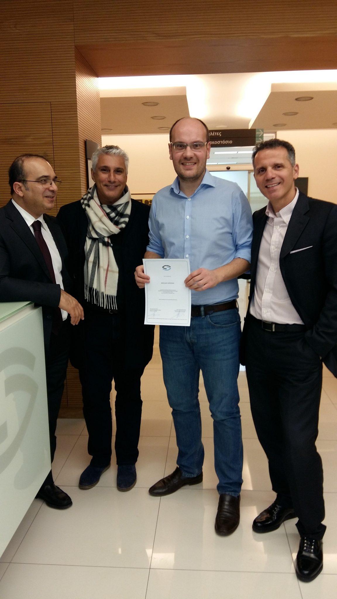 dervenis fellowship certificate2