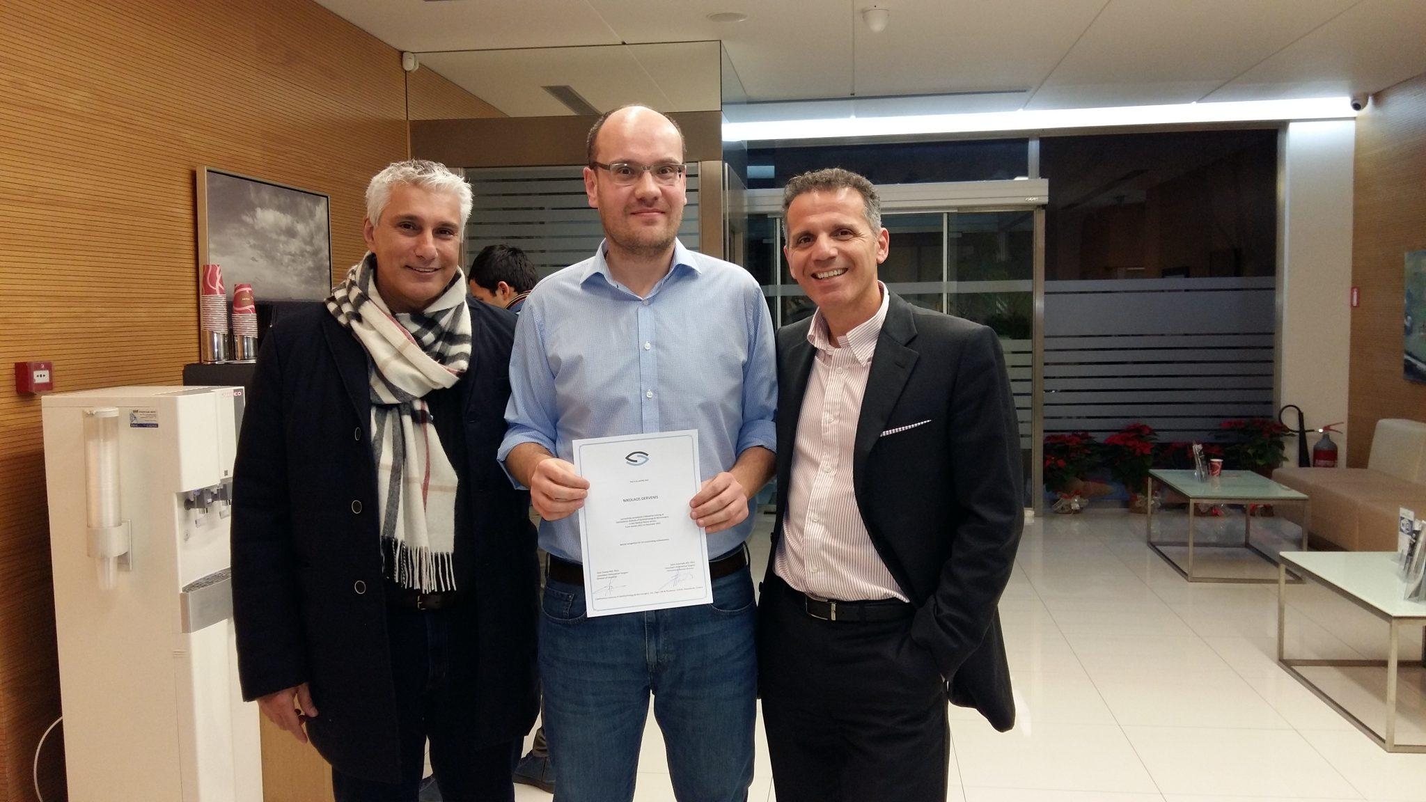 dervenis fellowship certificate3