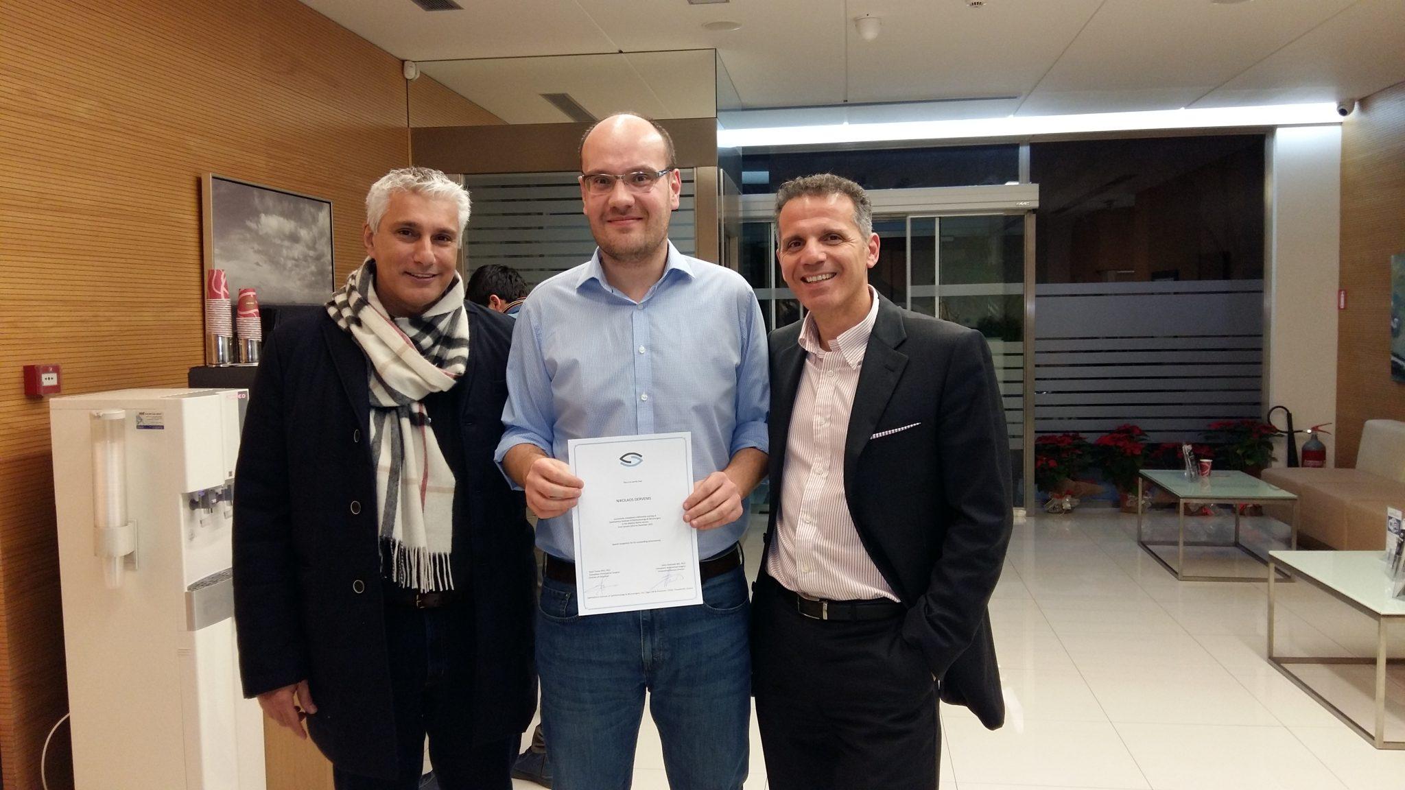 dervenis fellowship certificate4