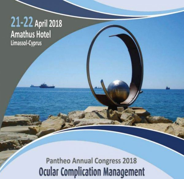 Το Ινστιτούτο Ophthalmica στο Pantheo Annual Congress 2018