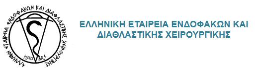 hsioirs mar 2018 logo
