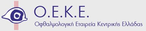 oeke 2017-2