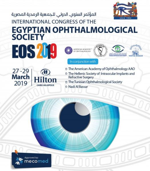 Το Ινστιτούτο Ophthalmica στο Egyptian Ophthalmological Society (EOS) 2019
