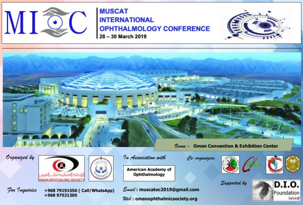 Το Ινστιτούτο Ophthalmica στο Muscat International Ophthalmology Conference (MIOC) 2019