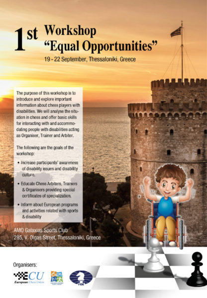 "Το Ινστιτούτο Ophthalmica στο 1st Workshop ""Equal Opportunities"""