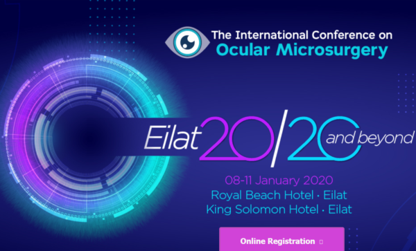 Το Ινστιτούτο Ophthalmica στο Annual Conference on Ocular Microsurgery - Eilat 20/20