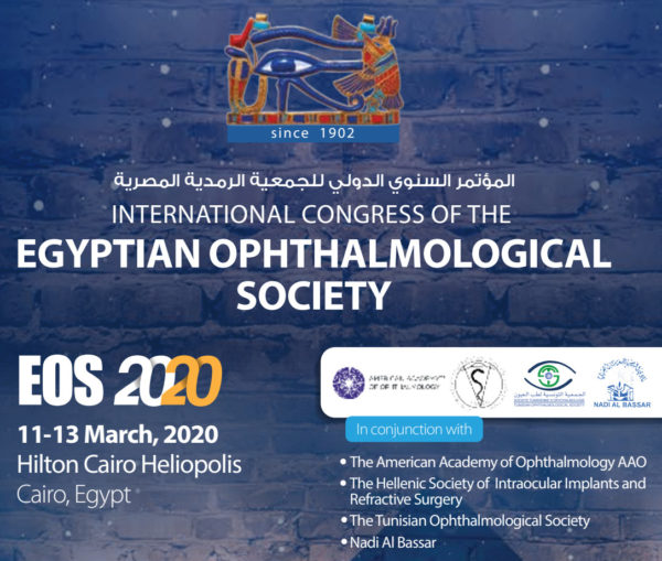To Ινστιτούτο Ophthalmica στο International Congress of the Egyptian Ophthalmological Society (EOS) 2020