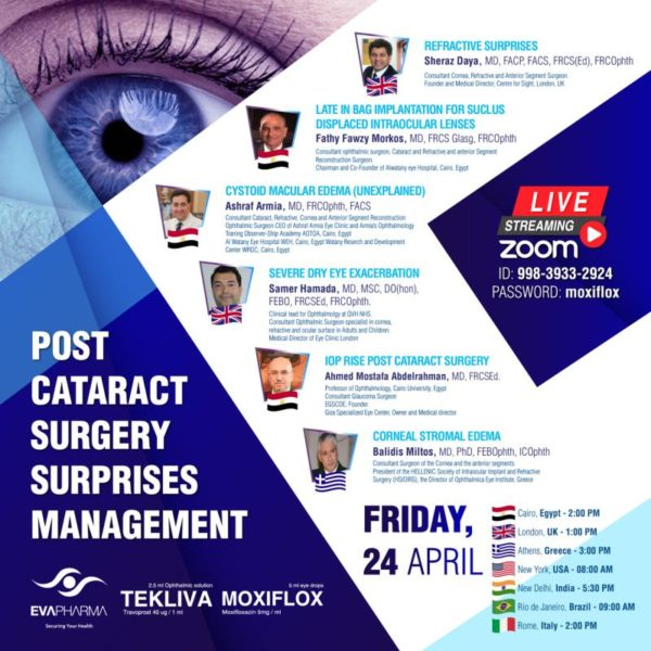 Το Ινστιτούτο Ophthalmica στο Post Cataract Surgery Surprises Management Webinar